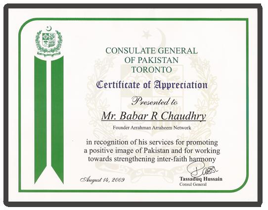 ConsultePakistan_ArrahmanArraheem