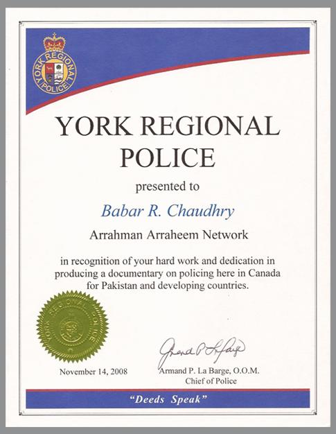 YorkPolice_Arrahman Arraheem