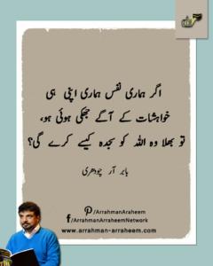Babar Chaudhry man