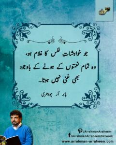 Mr Babar Chaudhry