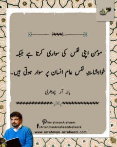 Mr. Babar R Chaudhry